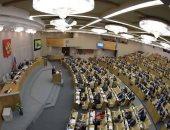 مجلس الدوما يعتمد تسهيلات جديدة للحصول على الجنسية الروسية
