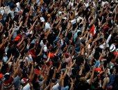 """أنصار حزب """"المستقبل إلى الأمام"""" المعارض فى تايلاند يتظاهرون اعتراضا على حله"""