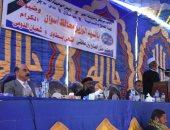 محافظ أسوان يشهد صلح حاجر السباعية بحضور 3 آلاف مواطن.. صور