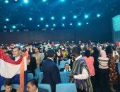 صور وفيديو.. المشاركون بمنتدى شباب العالم يتوافدون على القاعة الرئيسية