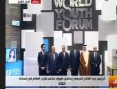 صورة تذكارية للرئيس السيسى مع رؤساء وممثلى الدول