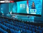 منتدى شباب العالم يعرض فيلما وثائقيا حول المسلة المصرية.. فيديو