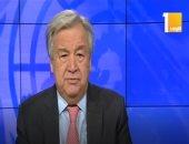 شاهد..رسالة الأمين العام للأمم المتحدة لمنتدى شباب العالم