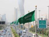 مصرع شخص وإصابة 3 آخرين فى انهيار سور خارجى وسقف بجامعة سعودية
