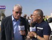 محافظ جنوب سيناء: مطار شرم الشيخ مزود بأحدث أجهزة التأمين.. فيديو