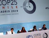 فشل قمة المناخ فى التوصل لحلول بشأن تنظيم أسواق الكربون العالمية