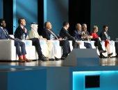 السيسى يزور جناح المركز المصرى للفكر والدراسات الاستراتيجية بمنتدى الشباب