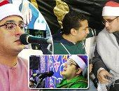 """القارئ محمود الشحات أنور يكشف سبب تعلق """"الشباب"""" بصوته والآيات الأقرب لقلبه"""