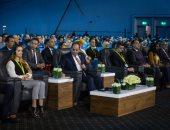 نائب برلمانى: منتدى شباب العالم يضع مصر على الخريطة الدولية