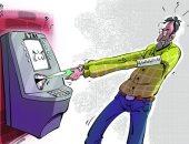 كاريكاتير الصحف السعودية.. تدهور الأوضاع المصرفية فى لبنان