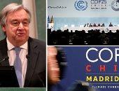 """""""مدريد"""" مؤتمر خيانة شعوب الكوكب.. ممثلو الدول الكبرى يرفعون شعار """" لا للتنازل"""" خلال اجتماع الأمم المتحدة لمواجهة تغير المناخ.. مسئولون: العالم على حافة كارثة.. وجوتيريش يدعو للتكاتف لإنقاذ مدن بأكملها من الهلاك"""