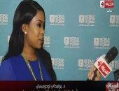 أستاذة بجامعة نيويورك: منتدى شباب العالم إنجاز رائع وشهادة على قوة وجمال مصر