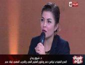 """""""دعم وتطوير التعليم الفنى"""": 2020 سيكون عام الصناعة فى مصر"""