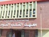 قارئ يناشد عميد معهد القلب بإمبابة إجراء عملية جراحية لتدهور حالته الصحية