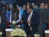 الرئيس السيسى يصل مقر انعقاد جلسات منتدى شباب العالم فى شرم الشيخ