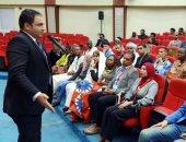 الجارديان: استطلاع رأى يثبت جدارة شباب أفريقيا فى مواجهة تحديات القارة السمراء