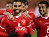 الأهلي يكشف موقف عمرو السولية من المشاركة أمام الاتحاد السكندرى