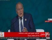"""فيديو.. مفاجأة.. أبو الغيط بمنتدى الشباب: ما حدث فى 2011 لا يمكن أن نسميه """"ربيع عربى"""""""