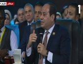 الرئيس السيسى بمنتدى الشباب: الإرهاب صناعة شيطانية لمنع تقدم الإنسان