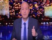 عمرو أديب عن إحالة ناظر محطة مصر بالإسكندرية للتحقيق: اللى مش عاوز يشتغل يمشى