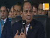 الرئيس السيسى: يجب مساعدة الدول التى تعانى من الإرهاب لمواجهة الظاهرة