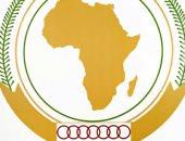 انطلاق الاجتماعات التحضيرية للجنة الدفاع والأمن الأفريقى بالعاصمة الإدارية