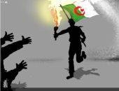 كاريكاتير صحيفة فلسطينية.. نجاح الانتخابات الجزائرية
