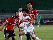 مشاهدة مباراة الزمالك وطلائع الجيش بث مباشر اليوم فى الدورى المصري عبر سوبر كورة