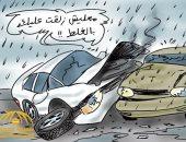 كاريكاتير صحيفة سعودية.. أزمة الطرق وحوادث السيارات فى المملكة