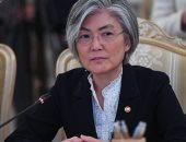 وزيرة خارجية كوريا الجنوبية ونظيرها الإماراتى يجريان محادثات فى سول غدا