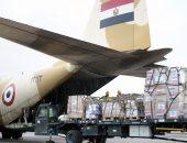 بتوجيهات من الرئيس السيسى مصر ترسل مساعدات طبية للأشقاء فى تونس