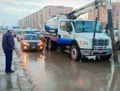 صور.. رئيس شركة صرف القاهرة: استمرار حالة الطوارئ تحسبا لسقوط أمطار
