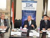 """""""رجال الأعمال"""" تطالب بإعداد استراتيجية عن مستقبل السياحة فى مصر"""
