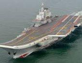 الصين تضع حاملة طائرات أخرى فى الخدمة بقاعدة هاينان