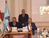 اتفاق بين العربية للتصنيع وبحوث الصحراء لإنتاج وحدات معالجة وتحلية المياه محليا