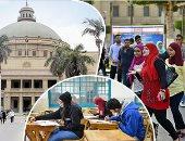 جامعة القاهرة: نستقبل الطلاب بكواشف حرارية وأدوات تعقيم.. وأطقم طبية باللجان