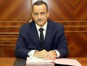 وزير الخارجية الموريتانى يتوجه إلى جنيف والرباط