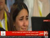 فيديو.. شابة كردية تبكى خلال إجابة الرئيس السيسي على سؤالها حول الصراعات فى العالم