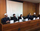 أوقاف الإسكندرية تلقى محاضرة بكلية الحقوق عن مواجهة العنف الأسرى
