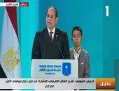 الرئيس السيسى يطلق مبادرة مراكب النجاة للتوعية بمخاطر الهجرة غير الشرعية
