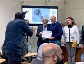 """تخرج أول دفعة من زمالة زراعة الأسنان لطلاب جامعة مصر للعلوم والتكنولوجيا بالتعاون مع """"جنوا"""" الإيطالية"""