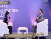 أصغر مُبرمج فى منتدى شباب العالم: سعيد بوجودى فى مصر وقمت بتطوير 9 تطبيقات