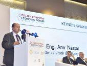 وزراء الصناعة والتموين وقطاع الأعمال يفتتحون فعاليات المنتدى الاقتصادى المصرى الإيطالى