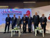 رئيس جهاز تنمية التجارة يدعو الشركات الإيطالية للاستثمار فى مصر