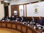 12 قرارا لمجلس الوزراء فى اجتماع اليوم.. تعرف عليها