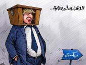 كاريكاتير صحيفة إماراتية.. جونسون يهيمن على صناديق الانتخابات البريطانية