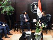 شركة مبادلة: توجيهات من القيادة السياسية بالإمارات بالاستثمار فى مصر