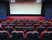 سعتها 500 مقعد وتعرض حرب النجوم لأول مرة.. افتتاح أول سينما شرقى الرياض