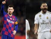 بث مباشر مشاهدة مباراة برشلونة ضد الريال بث مباشر في الدوري الاسباني عبر سوبر كورة