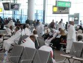 شروط التقدم للحصول على تأشيرات حج الجمعيات × 6 معلومات